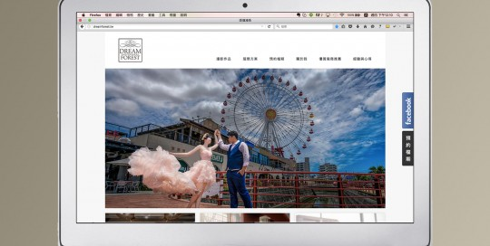Erin Lin 網頁設計工作室作品 - 婚攝濬森