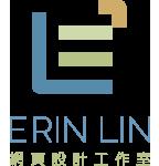 Erin Lin 網頁設計工作室 : WordPress網頁設計 Logo