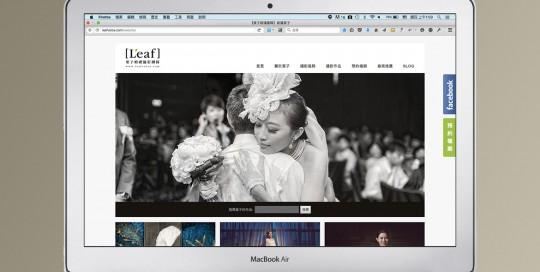 Erin Lin 網頁設計作品 - 婚攝葉子