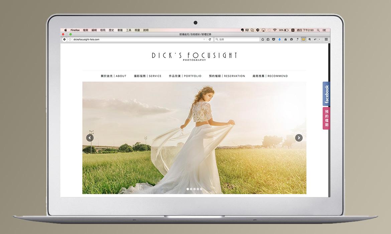 Erin Lin 網頁設計工作室作品 - 婚攝迪克