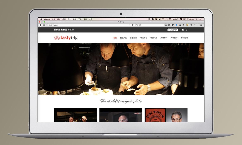 Erin Lin 網頁設計作品 - Tastytrip